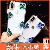 蘋果 iPhone11 Pro Max SE2  i7 Plus i8plus XS MAX IX XR 邊框水晶花 手機殼 水鑽殼 訂製