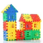 積木玩具3-6周歲大塊塑料房子拼裝插女孩男孩益智1-2周歲兒童玩具 js13446『小美日記』