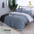 【BEST寢飾】天絲床包兩用被四件式 雙人5x6.2尺 一抹心念-藍 100%頂級天絲 萊賽爾 附正天絲吊牌