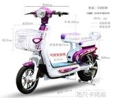 促銷小億電動車自行車助力迷你型女雙人踏板48V成人代步鋰電瓶車QM 依凡卡時尚