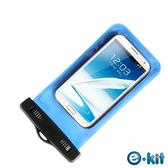 逸奇e-Kit SJ-P068_藍色 5.5吋手機防水袋20米保護套/適用Samsung S5/S4 /HTC M8/Z1/Z2/蝴蝶機/附魔鬼氈臂帶