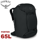 【OSPREY 美國 Porter 65 登山背包《黑》65L】雙肩包/旅行背包/電腦包/健行/自助旅行