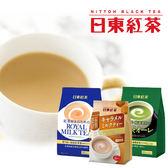 日本 日東紅茶 焦糖奶茶/皇家奶茶/抹茶歐蕾 (10包入) 沖泡飲品