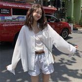 白色寬鬆外套防曬衣女夏2019新款韓版學生薄款雪紡防曬衫開衫襯衣   宜室家居