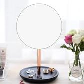 化妝鏡 AHDE化妝鏡臺式單面桌面北歐家用歐式梳妝鏡ins便攜宿舍學生鏡子