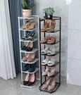 鞋架 鞋架窄小門口簡易經濟型鞋架子放家用...