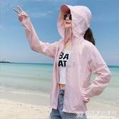 2020防曬衣女長夏季防紫外線袖透氣薄新款短衫防曬服外套寬鬆連帽 『歐尼曼家具館』