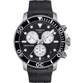 TISSOT 天梭 Seastar 1000 海洋之星300米潛水計時石英錶-黑/45mm T1204171705100