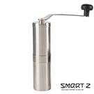 《SMART.Z》手搖式陶瓷刀盤磨豆機