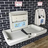 尿布台A2款抗菌第三衛生間換床可摺疊壁掛式母嬰室嬰兒護理台不含座椅WY【週年慶免運八折】