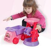 玩具套餐寶寶女孩大號鏟子桶沙漏玩沙子工具 LQ5559『科炫3C』