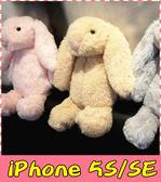 【萌萌噠】iPhone 5S / SE 暖手 可愛毛絨邦尼兔保護殼 360度旋轉支架 透明硬殼 手機殼