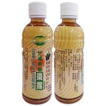 【惠幼】 黑棗濃縮精華露 (無糖加纖) 330ml/罐