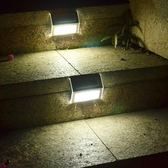 太陽能燈樓梯踏步墻角燈