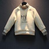 男童衛衣免運新款冬裝兒童冬季上衣加絨加厚高領韓版假兩件長袖潮