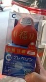日本限定組合 加護靈cleverin 不倒翁達摩祈願款150g 超級限定版