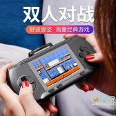 掌上遊戲機 迷你PSP掌上小游戲機充電寶掌機兒童FC童年懷舊款老式電視手柄街機復古