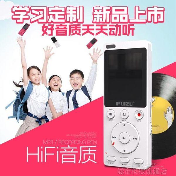 隨身聽 mp3 mp4 聽學英語聽力的播放器 學生復讀機 支持口語錄音 A-B復讀 城市科技 DF