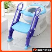 兒童坐便器馬桶梯椅廁所馬桶架蓋嬰兒座墊圈樓梯式【探索者户外】