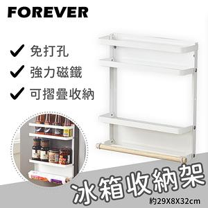 【日本FOREVER】北歐風鐵藝紙巾/餐具/雜物磁鐵冰箱三層置物架-小