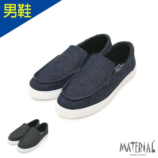 懶人鞋 丹寧單色懶人休閒鞋 MA女鞋 T0090男