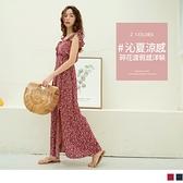 《DA7887》沁夏涼感碎花渡假感開衩兩穿洋裝 OrangeBear