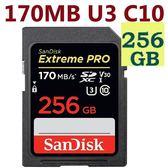 SanDisk 256GB 256G SDXC【170MB/s】Extreme Pro SD SDHC UHS 4K U3 C10 V30 SDSDXXY-256G 多件優惠 相機記憶卡 記憶卡