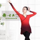 古典舞練功服女成舞蹈服裝芭蕾舞練功上衣中國舞身韻民族舞蹈紗衣