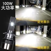 汽車LED大燈H7近光H1H49005超亮透鏡聚光激光前照燈H11遠白光燈泡 NMS小明同學