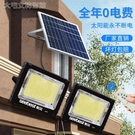 太陽能燈視貝太陽能戶外照明燈庭院超亮家用防水投光燈高亮室外新農村路燈YYS 快速出貨