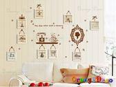 壁貼【橘果設計】鏡中花 DIY組合壁貼/牆貼/壁紙/客廳臥室浴室幼稚園室內設計裝潢