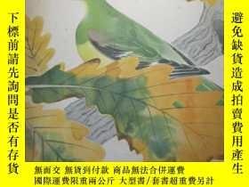 二手書博民逛書店罕見アサヒグラフ臨時增刊:文展號(昭和十四年)9577 朝日新聞