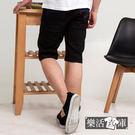 【8927】 韓系質感菱形皮標伸縮休閒短褲(黑色)● 樂活衣庫