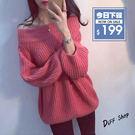【DIFF】秋冬時尚明星同款 一字領露肩寬鬆毛衣 針織上衣 女裝 長袖上衣【W50】