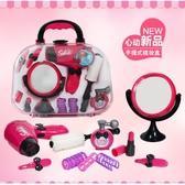 女孩手提式梳妝盒玩具仿真吹風機套裝兒童過家家梳妝化妝玩具套裝