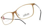 SILHOUETTE 詩樂 光學眼鏡 ST1572 41 6208 (淺棕-古銅) 輕量知性方框 鈦眼鏡 #金橘眼鏡