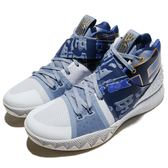 Nike Kyrie S1Hybrid 1 2 3 合體鞋 What The 籃球鞋 藍 灰 金 男鞋 【PUMP306】 AJ5165-902