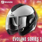 [中壢安信]法國SHARK EVOLINE SERIES 3 彩繪 HAKKA 白黑紅 可樂帽 全罩 可掀 安全帽