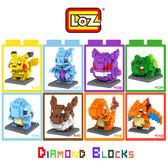 摩比小兔~ LOZ 鑽石積木 9136 - 9143 卡通系列 腦力激盪 益智玩具 趣味