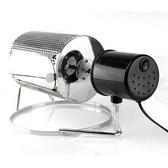 家用小型咖啡豆烘焙機