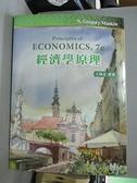 【書寶二手書T4/大學商學_EWK】經濟學原理7/e_王銘正