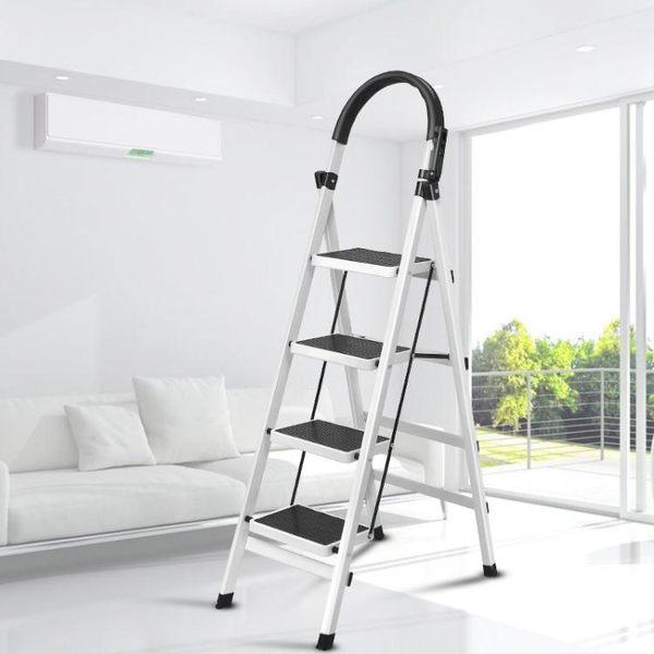 美傳天下家用便攜折疊梯子加固加厚人字梯簡易防滑踏板梯部分【快速出貨】