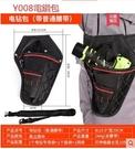 工具包電工包多功能電工工具包腰包工具腰帶包袋腰帶維修牛津帆布