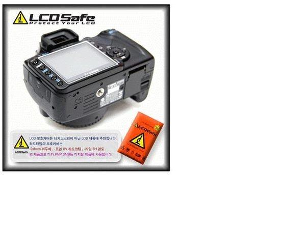 LCDSAFE韓國頂級防刮硬式-CANON 400D 專用保護貼