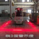 堆高機長條型LED警示燈(推高機) 48...