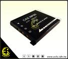 ES數位館 CASIO EX-S10 S12 Z9 Z19 Z20 Z29 Z80 Z85 Z90 E400 FS10專用 NP-60 高容量防爆電池 NP60