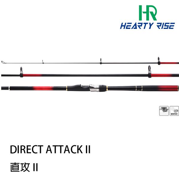 [出清品] 漁拓釣具 HR 直攻II 25-300 [小繼竿]