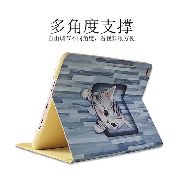 ipad保護套apple平板6愛派air2電腦9.7新款ipda蘋果paid迷你4