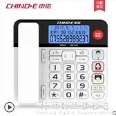 W568家用老人機固定電話機座式家庭座機一鍵撥號按鍵語音報號 科炫數位