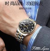 新款雙日歷大數字石英錶男士商務防水老年錶鋼帶時尚潮手錶男 范思蓮恩